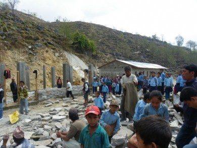Shree Basari School