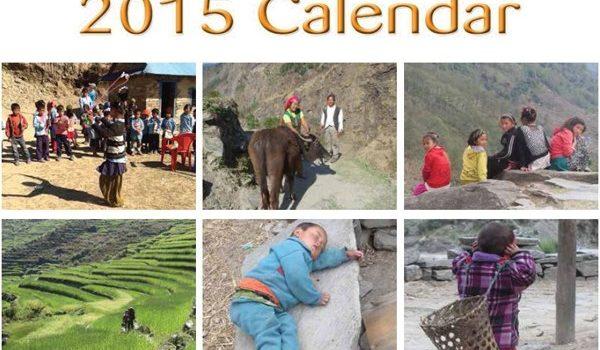 2015 Calendar Nepal School